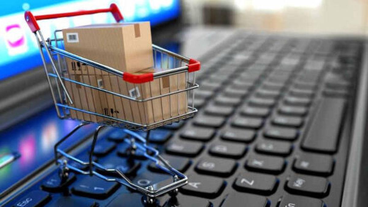 هرگز در خریدهای اینترنتی بیعانه پرداخت نکنید!