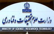 مهلت ثبتنام میهمانی و انتقال دانشجویان کارشناسی امروز، دهم خرداد به پایان میرسد