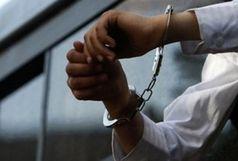 ضارب شهدای مدافع وطن در دره شهر دستگیر شد