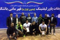 ورزشکاران کردستانی در رقابت های پاور لیفتینگ قهرمانی کشور خوش درخشیدند