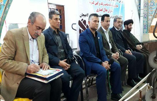 رقابتهای انتخابی ورزش پهلوانی و زورخانه ای  در لاهیجان
