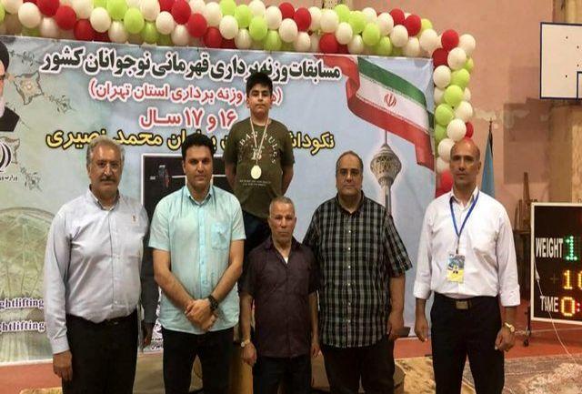 خوزستان قهرمان شد/ مازندران و تهران در رده های دوم و سوم ایستادند