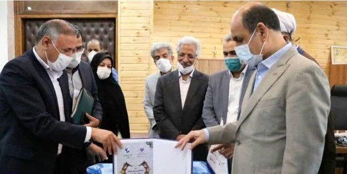 سند ازدواج استان گلستان رونمایی شد
