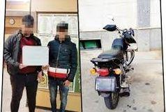 دستگیری 3 گوشی قاپ با 300 شاکی!
