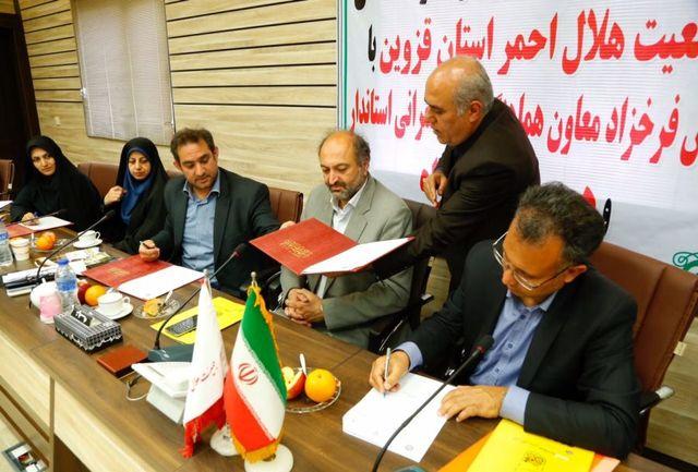 تفاهم نامه راه اندازی خانه های هلال در روستاهای قزوین به امضا رسید