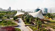 معرفی مدرنترین موزه غرب آسیا در «ایران»