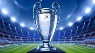 رادیو ورزش  لیگ قهرمانان اروپا را گزارش می کند