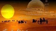 سفارشات ویژه امام حسین(ع) به حضرت زینب و امکلثوم چه بود؟