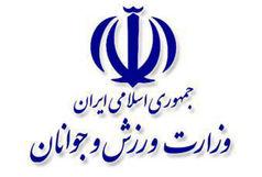 جوانان فوتسال ایران بار دیگر قدرت و صلابت خود را به نمایش گذاشتند