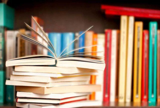 20 کتاب پیشنهادی برای روزهای قرنطینه و خانهنشینی کرونایی