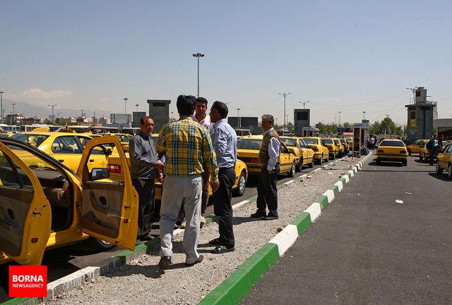 ضرورت حمایت از رانندگان تاکسی/حضور بخشهای غیرمنسجم بر مشکلات تاکسیرانان افزوده است