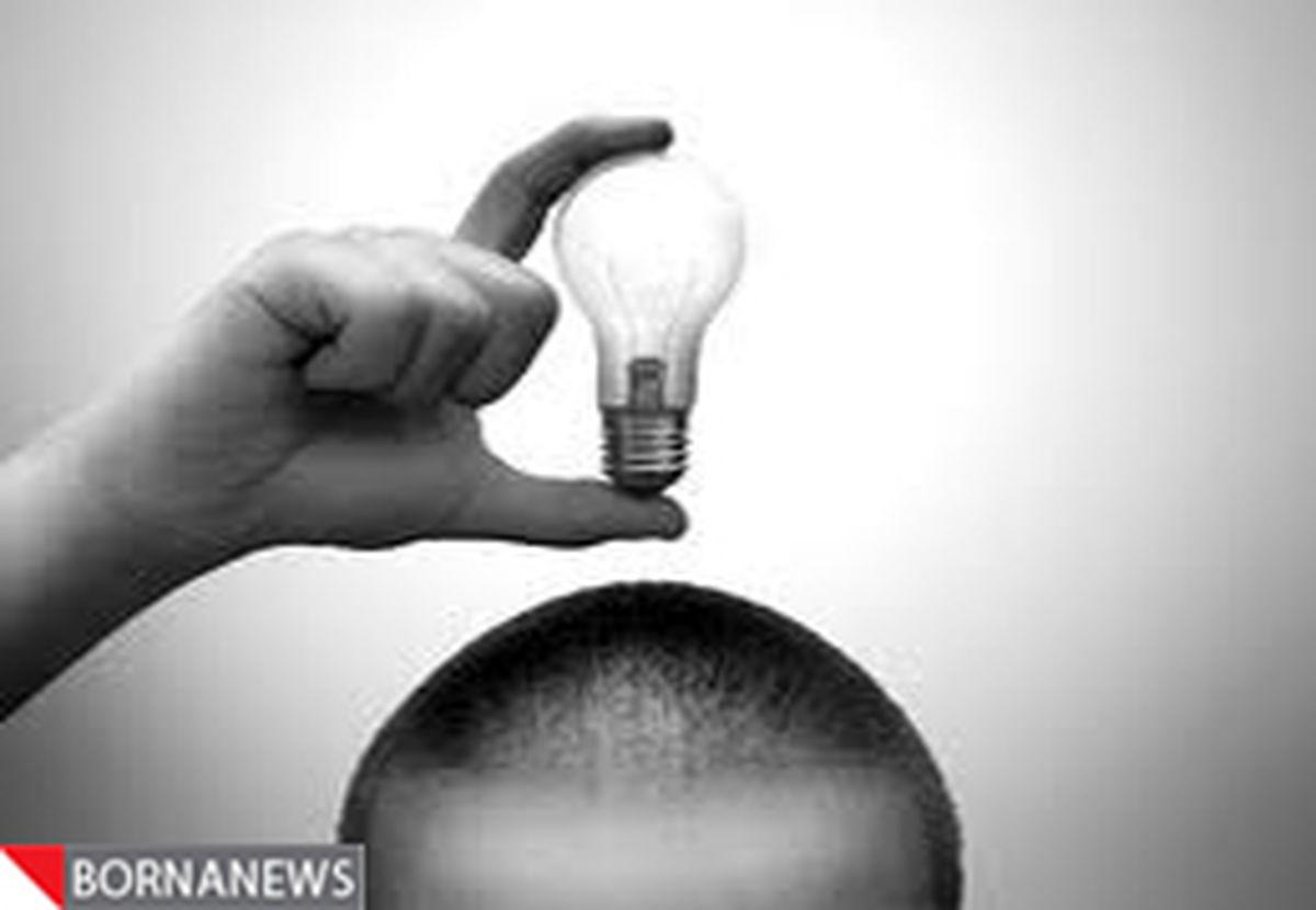 تست روانشناسی که میزان هوش نیمکره مغز میسنجد