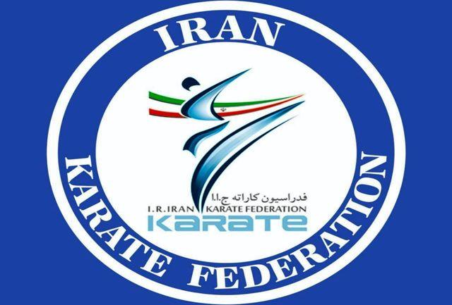 مجمع سالیانه فدراسیون کاراته 12 شهریور برگزار میشود