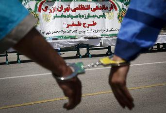 یازدهمین مرحله طرح ظفر پلیس مبارزه با مواد مخدر