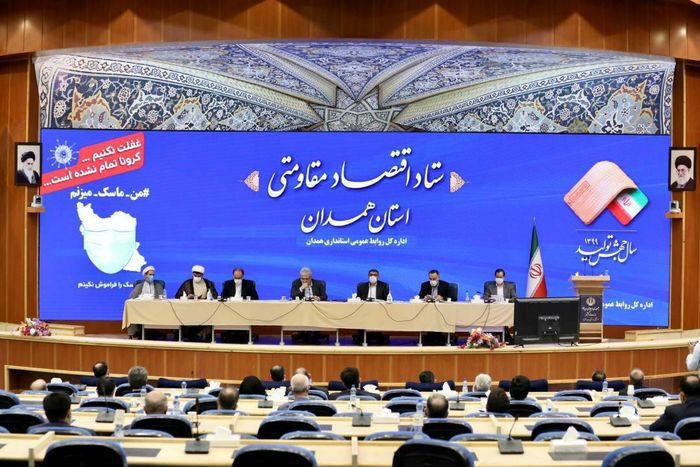 195 شرکت علمی و فناوری در استان همدان فعالیت دارد