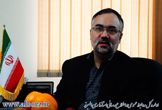 «علی اندرزگو» به سمت  مشاور و مدیرکل دفتر استاندار و روابط عمومی استانداری البرز منصوب شد
