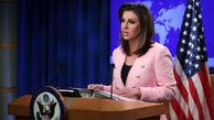 اتهامزنی گستاخانه واشنگتن علیه حزبالله