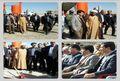 افتتاح  پروژه های عمرانی در پلدختر