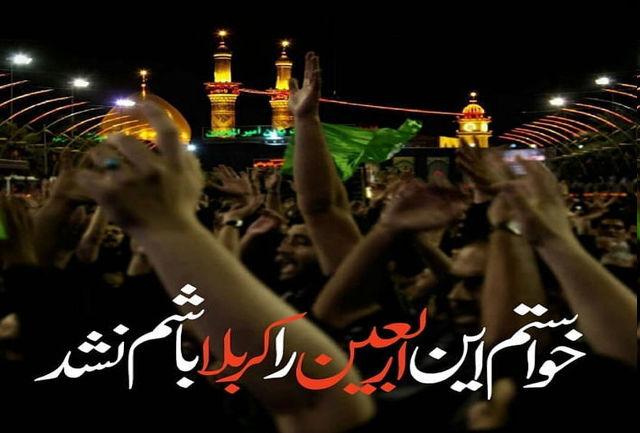 «حسرت زیارت» مهمان این شب های آذری زبانان