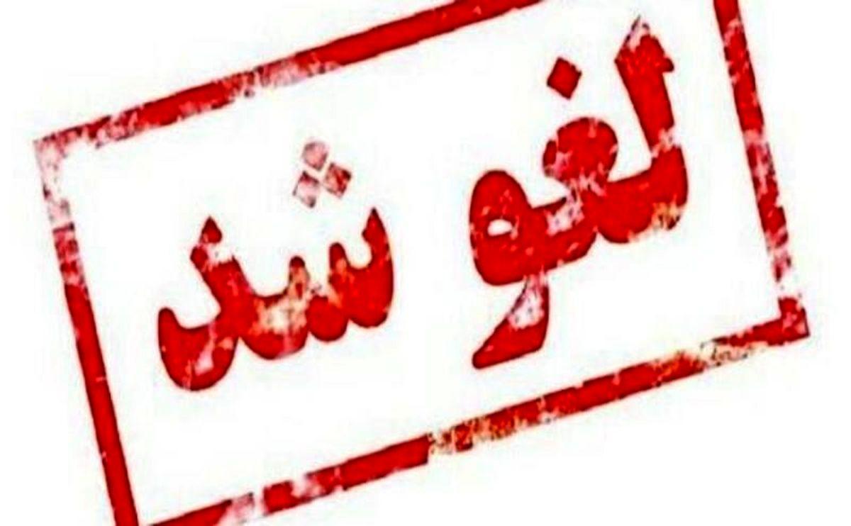 لغو قرارداد ساخت پروژه تلهکابین کرمانشاه