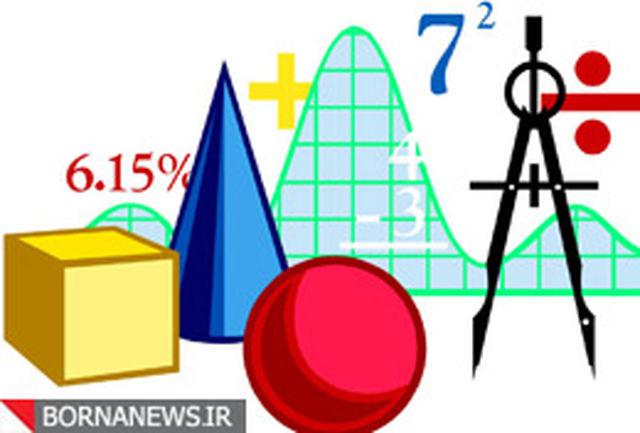 سطح دانش ریاضی در كشورمان بویژه در مقطع دبیرستان بسیار پایین است