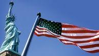 آمریکا از توافق سنجار استقبال کرد