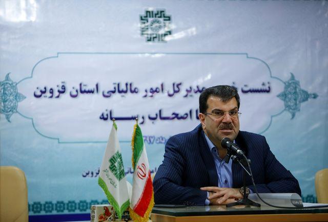 90درصد درآمدهای استان قزوین از مالیات تامین می شود