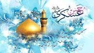 فعالیتهای امام حسن عسکری (ع) برای حفظ اسلام و مبارزه با افکار ضد اسلامی