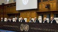 فشار آمریکا به لاهه برای رد شکایت ایران از این کشور