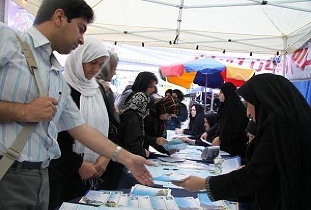 ثبت نام 1269 حامی جدید در طرح اکرام ایتام و محسنین