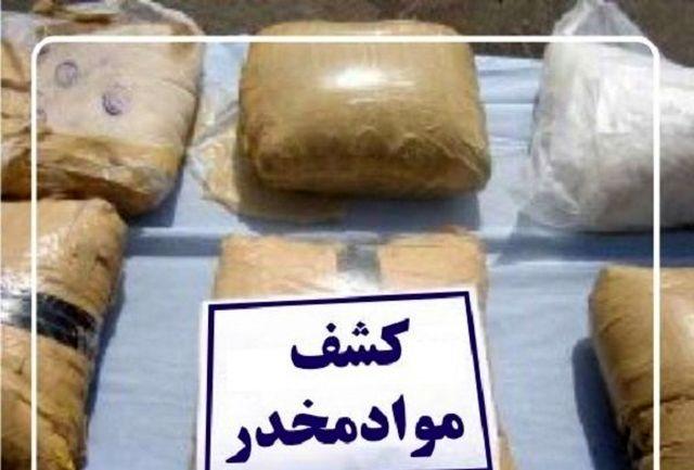 ۶۰۰ کیلوگرم مواد مخدر در خاش کشف شد