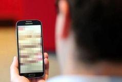 اقدام به موقع پلیس عامل جلوگیری از انتشار تصاویر خصوصی شاکی