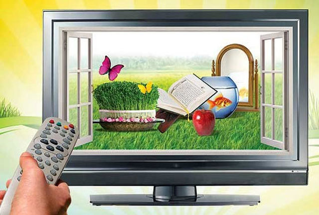 تلویزیون نوروز چگونه آمد؟/ ببینید