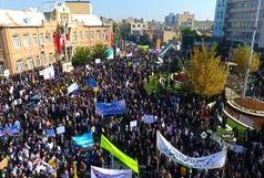 برگزاری راهپیمایی دفاع از امنیت و اقتدار کشور در ارومیه
