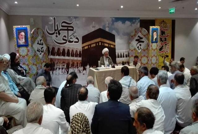 زائران ایرانی در شهادت حضرت امام جواد (ع) در مکه به سوگ نشستند