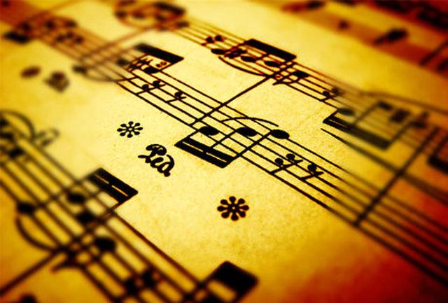شرایط آزمون کارت صلاحیت تدریس مربیان آموزشگاههای موسیقی