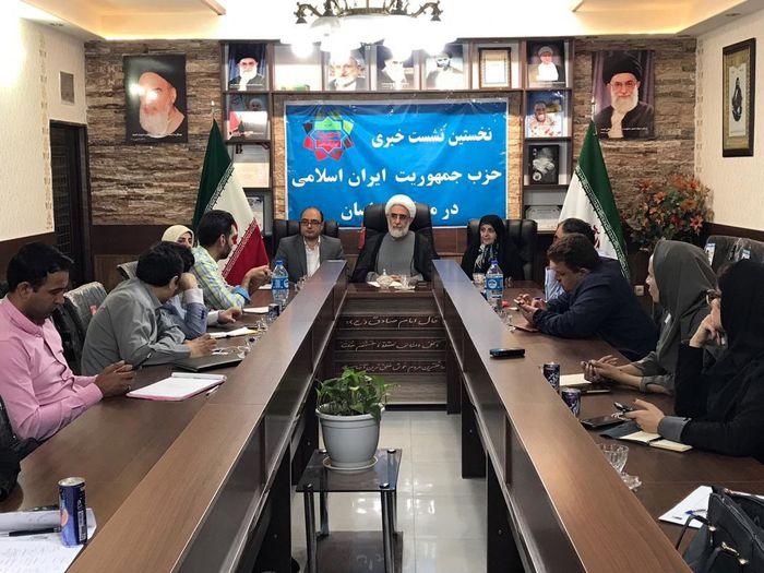 حزب جمهوریت ایران اسلامی در استان خراسان رضوی راه اندازی شد