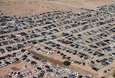 پارکینگ اربعین به بخش خصوصی واگذار می شود