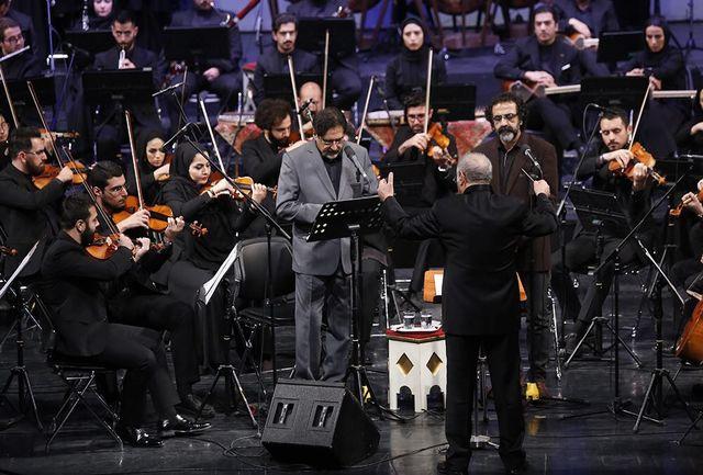 راز حسام الدین سراج در ارکستر ملی ایران!/ رهبری نادر مرتضی پور در وحدت!