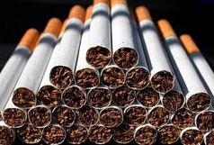 کشف1/2 میلیون نخ سیگار قاچاق در سیستان وبلوچستان/ سیگار شناسنامه دار شد
