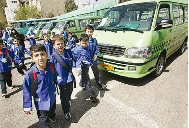 آمادگی معاونت ترافیک شهرداری برای بازگشایی مدارس