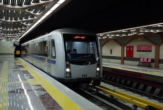 خدمات رسانی مترو در ۱۴ و ۱۵ خرداد چگونه است؟