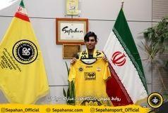 محمد اسماعیل چایچی قرارداد خود را با سپاهان تمدید کرد
