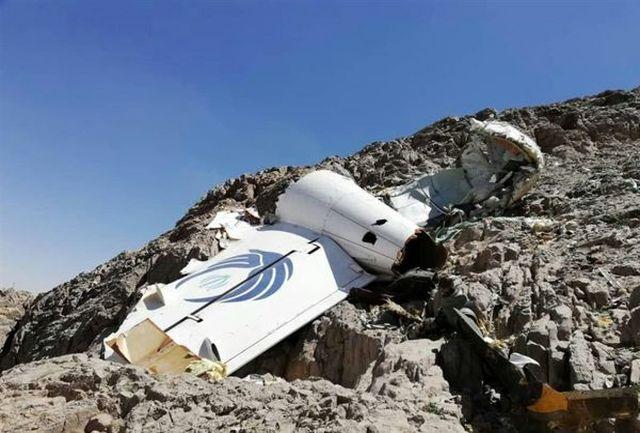 علت اصلی سقوط پرواز یاسوج مشخص شد