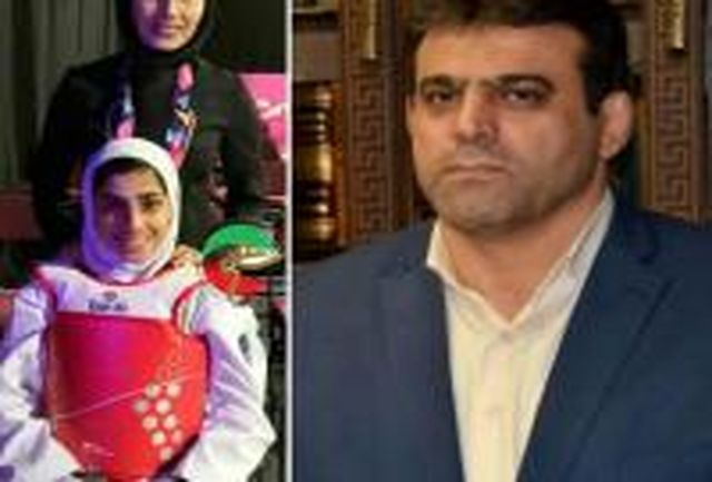 مدیرکل ورزش و جوانان البرز در پیامی این افتخارآفرینی را تبریک گفت