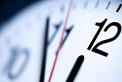 اعلام ساعت کار بانکها در گیلان