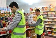 ۴۲ درصد گزارشهای مردمی استان بوشهر منجر به احراز تخلف شد