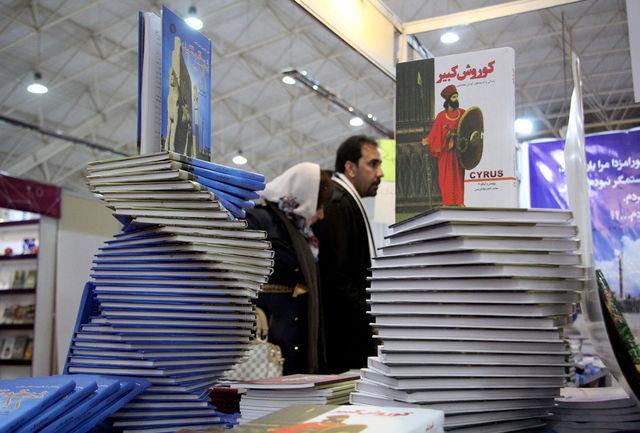 کسب عنوان «ناشر نمونه سال» توسط ۵ ناشر قمی در نمایشگاه کتاب تهران