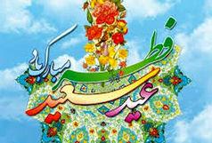 عید فطر؛ عید زیبایی های معنوی است