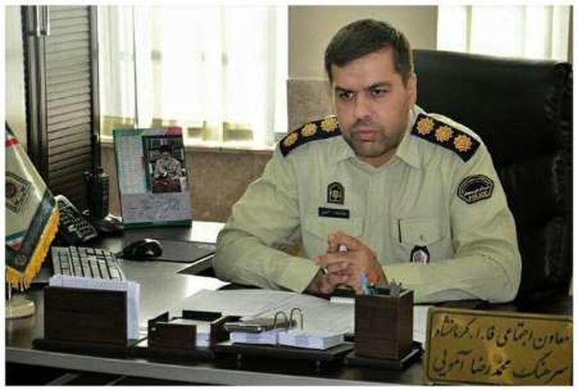 جزئیات ارتباط جنایت هولناک آرامستان کرمانشاه به قتل پدرزن